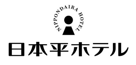 日本平ホテル様のロゴ